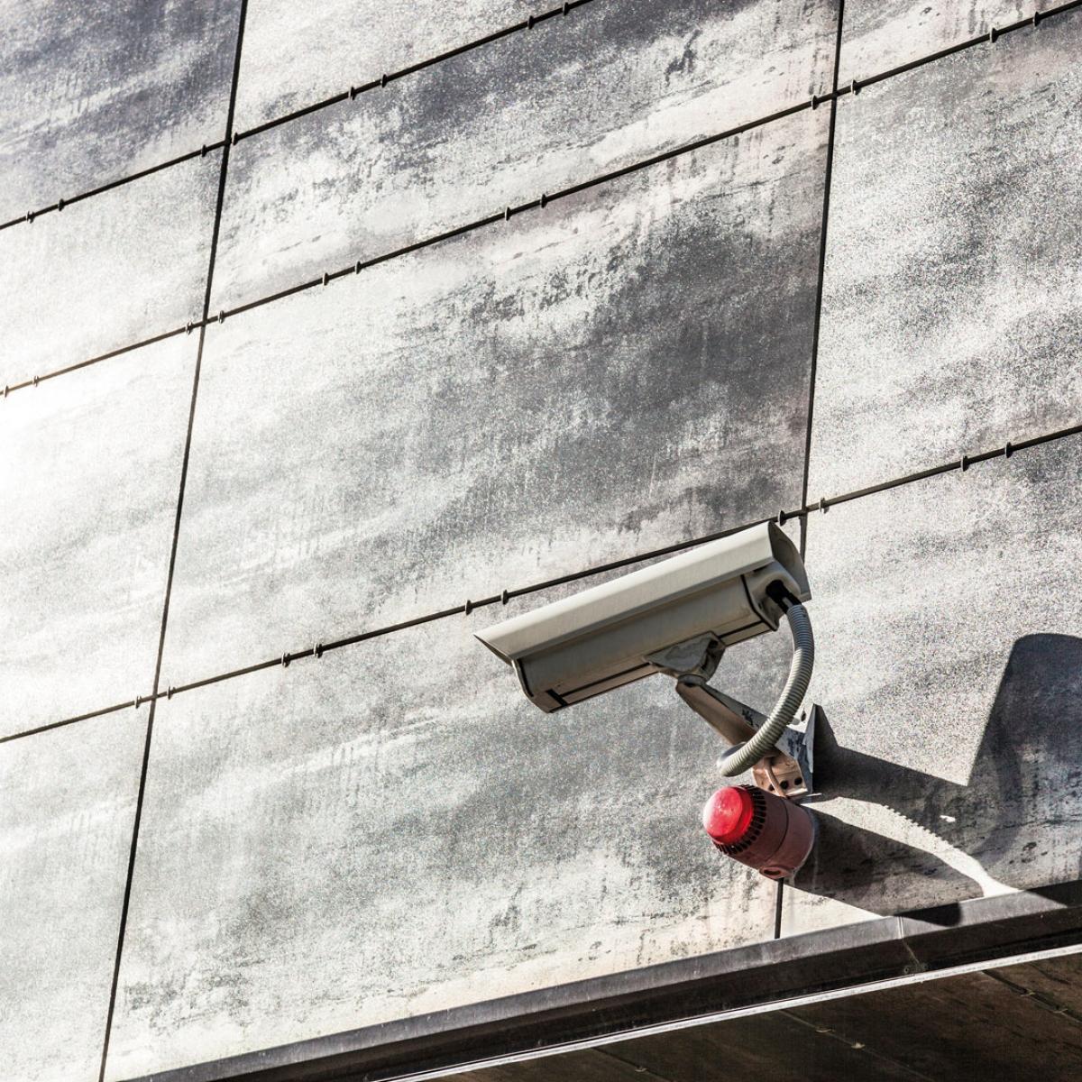 Vidéoprotection en entreprise ou sur site